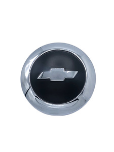 Horn Button - Chrome & Painted Photo Main