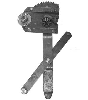 Window Regulator With Arms - Front Door Window, 4-Door (NOS). Left Side Photo Main