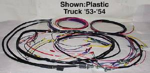 Wiring Harness, Main, GMC - For Alternator With Turn Signals - Plastic Covered Wire Photo Main