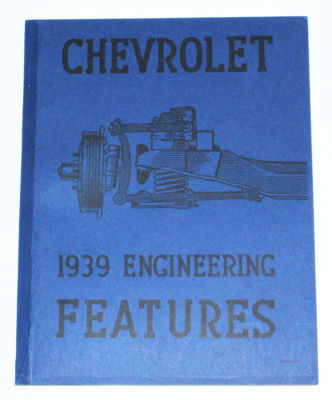Engineering Feature Manual (Car & Truck) Photo Main