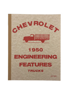 Engineering Feature Manual (Truck Only) Photo Main