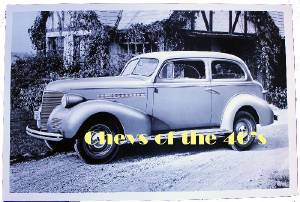 Photo: 2-Door Sedan Photo Main