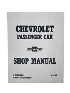 Manual, Shop  - Cars, Full Size Photo Main