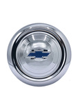 Chevrolet Parts -  Hub Cap - Blue Bowtie in Center (Superb Reproduction)