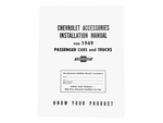 Chevrolet Parts -  Accessory Installation Manual (Superb)