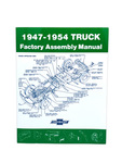 Chevrolet Parts -  Factory Assembly Manual