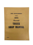 Chevrolet Parts -  Shop Supplement (1st Series) Full Size