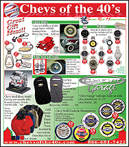 Front Page -Holiday Gift Items